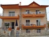 Jorgos House